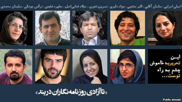 دستگیری روزنامه نگاران ایران ، اوج توحش رژیم اسلام حاکم برایران!