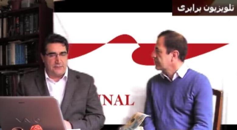 """دو تن از فعالین دادگاه فرمایشی """" ایران تریسبونال"""