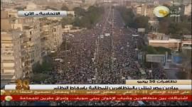 پیروزی مردم مصر و ترکیه پیروزی ما هم هست !